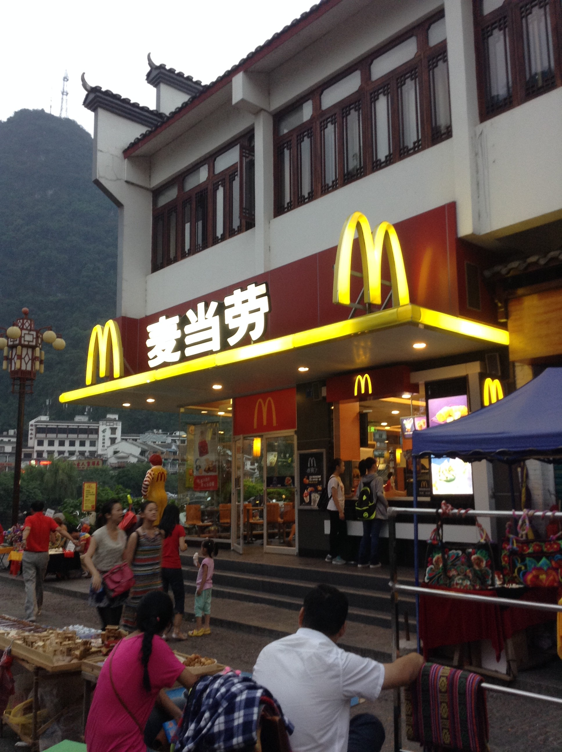 McDeath in China